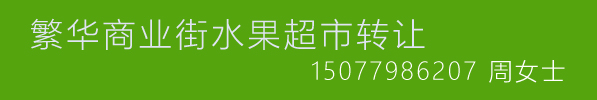 (转让)江东繁华商业街旺铺低价转让(可短租)